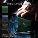 二つ折り財布 メンズ レザー 本革 サイフ イタリアンレザー moblis グリーン ブルー ブラック ウォレット
