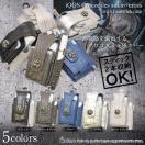 iQ037 アイコスケース アイコス アイコス iQOS専用ケースクロコクロスシリーズ登場! クロコクロス メンズ iQOSカバー