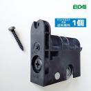 永大産業 2次元調整戸車 1個 TDB-S10B (TDB...