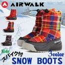 エアウォーク/AIRWALK ジュニア ガールズ スノーブーツ AWSNB-45 1610 キッズ 子供 子ども