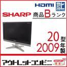 SHARP シャープ20型液晶テレビ アクオス LC-20E5  リモコン付中古j1919-tv199