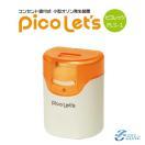 【ピコレッツ】 PLS-1 オゾン空気清浄機 オ...