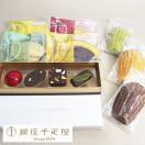 母の日 チョコレート 2019 パティスリー銀座千疋屋 潮彩(しおさい)ギフトセット