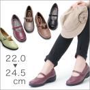 シューズ レディース ストラップ ストレッチ 歩きやすい オフィス 通勤 靴 3E パンジー pansy SALE  4466