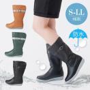 防水ブーツ レディース レインシューズ 雨靴 長靴 防水 ロングブーツ ベルト 歩きやすい 靴 パンジー pansy 4945