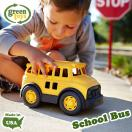 グリーントイズ スクールバス のりもの はたらくくるま 1歳から Green toy