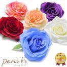 ■ コサージュ 大きめ ローズ バラ ワイン 薔薇 髪飾り 浴衣 結婚式 花 フォーマル 上品 赤
