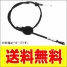 送料無料 クラッチワイヤー (クラッチケーブル) ハイゼット S200系 品番:SK-C820