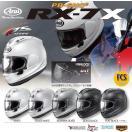 Arai(アライ) RX-7X フルフェイスヘルメット【在庫限り特価】