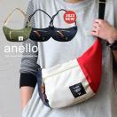 (アネロ) anello ボディバッグ ポリキャンバス地 調整可能 ショルダー ストラップ