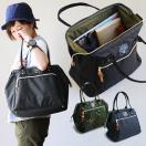 (アネロ) anello ボストンバッグ 口金入り 硬め ポリキャンバス素材 A4 大きめ 鞄 トートバッグ 旅行 レディース