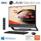 NEC 23.8型ワイド デスクトップパソコン LAVIE Desk All-in-one DA770/FA PC-DA770FAB ファインブラック 2016年秋冬モデル