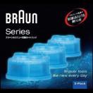 【在庫目安:お取り寄せ】Braun  CCR3CR シェーバー 洗浄液カートリッジ 3個入り