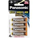 【在庫目安:僅少】Panasonic  FR6HJ/4B 1.5Vリチウム乾電池 単3形 4本パック