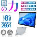 中古 ノートパソコン ノートPC Windows10 A4 新品SSD120GB変更可 メモリ4GB NEC VX-E 本体 15.6型 バッテリー動作可 Office2016搭載 アウトレット HDMI付