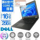 中古パソコン ノートパソコン ノートPC Microsoft Office 2016  Lenovo L540 第四世代Corei5 Win10 新品SSD120GB メモリ8GB  無線 15型 Bluetooth搭載