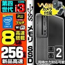 デスクトップ パソコン 中古パソコン WEBカ...