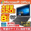 中古 ノートパソコン ノートPC  Microsoft Office2016搭載 Win10 Pro 64Bit  HP2570p/三世代Core i5 2.6GHz メモリ4GB SSD120GB/12インチ/DVDマルチ/無線LAN