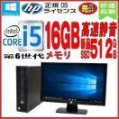 デスクトップパソコン 正規OS Windows10 64...