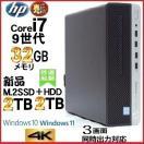 ノ-トパソコン dynabook B453 東芝 15.6型 A4 Celeron Dualcore 1005M(IvyBridge1.9G) メモリ8GB HDD250GB DVDマルチ 無線 Windows8 Pro 64bit 1087n