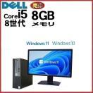 中古パソコン デスクトップパソコン 正規OS Windows10 64bit Core i7 (3.4GHz) 大容量メモリ8GB HDD500GB Office DVDマルチ DELL 790SF 1158A