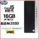 正規OS Windows10 Home 64bit/ Office2016 /大画面 24型 フルHD液晶/ Core i5 (3.1Ghz)/メモリ4GB/HDD250GB/DVDマルチ/DELL 790SF/1287s