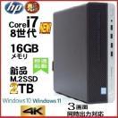中古パソコン デスクトップパソコン Core i3 (3.1GHz) メモリ4GB HDD250GB DVDマルチドライブ Windows7 Pro HP 6200SF d-293
