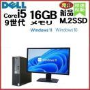 中古パソコン デスクトップパソコン Core i5 3470(3.2GHz) メモリ8GB HDD500GB DVDマルチ Office USB3.0 Windows7Pro 64bit DELL 7010SF d-315