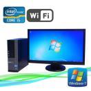 中古パソコン 無線LAN/DELL7010SF/大画面23型ワイド液晶フルHD/Core i5-3470(3.2GHz)/メモリ4GB/HDD500GB/DVDRWマルチ/64Bit Windows7Pro(y-dtb-443)