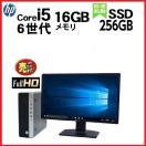 中古パソコン 東芝 15.6型 ノ−トパソコン Core i3 2370M dynabook  B552 A4 メモリ4GB HDD320GB 無線 Office テンキー Win7Pro na-099