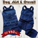 ◆均一セール SALE 特価品◆犬 服 犬服 小型犬 オーバーオール つなぎ ズボン ワンピース スカート ドッグウエア XS S M L デニム ペアルック
