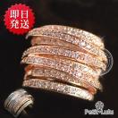 指輪 レディース カクテル リング 200石最高級スワロフスキー 光のシャワーエタニティリング 18金RGP 二色展開 レディース アクセサリー