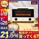 (メガセール)トースター オーブン オーブントースター 4枚 ホワイト おしゃれ シンプル 調理家電 EOT-1203C アイリスオーヤマ(あすつく)