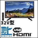 ハイビジョン 32V型 液晶テレビ   GT32CCX GT32CCY 32GTCCV録画機能搭載 グランプレ ( 32GTCBL 32TVC1 )