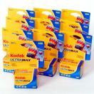 【10本セット】コダック ULTRA MAX 400-36枚撮 <135/35mmネガカラーフィルム> ISO感度400