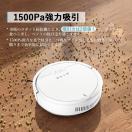 【新品販売限定特価】BEAUDENS ロボット掃...