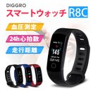 新品限定セール Diggro R8C スマートウォッチ スマートブレスレット 血圧計 カラーディスプレイ 歩数計 活動量計 心拍計 紛失防止 着信通知 防水 iPhone