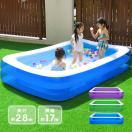 プール 家庭用 大型 2.8 m 子供用 ビニール...