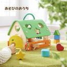1歳半の女の子ベビーが楽しく遊んでくれる♪オススメのおもちゃ・知育玩具のプレゼントは?