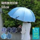 【レディース】リーズナブルでも折れにくい傘のおすすめはどれ?