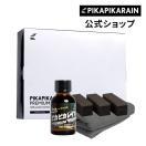 ガラスコーティング剤 ピカピカレイン プレミアム /滑水性 洗車 カーワックス 送料無料[TOP-PREMIUM]