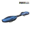 スポーツ玩具 リップスティックデラックス ミニ ブルー RIPSTIK DLX ギフト スポーツ 誕生日 プレゼント ギフト 人気 リップスティック デラックス