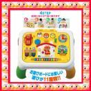 知育玩具 アンパンマン よくばりテーブル アガツマ agatsuma Anpanman おもちゃ toys ギフト gift デスク 誕生日プレゼント 知育玩具 発育 安全 安心 人気商品
