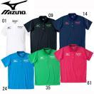 ポロシャツ 【MIZUNO】 ポロシャツ (32MA5080)