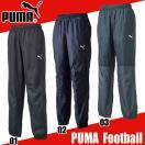 ウラツキピステパンツ  【PUMA】プーマ  ●ピステパンツ 14FH(903614)