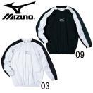 アスタースーツ 【MIZUNO】ミズノ サウナスーツー ウインドブレーカー 13FW (A60WS-054)