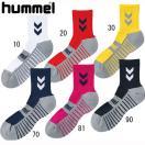 コンプレッションショートストッキング 【hummel】ヒュンメル サッカーソックス (HAG7052)