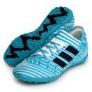 ネメシス メッシ タンゴ 17.3 TF J【adidas】アディダス ● ジュニア サッカートレーニングシューズMESSI 17FW(S77196)