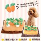 ペット おもちゃ 犬用 ペット用品 ノーズワ...