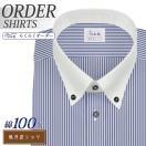 ワイシャツ Yシャツ メンズ長袖・半袖 ボタンダウン ショート クレリック ネイビー 形態安定 軽井沢シャツ Y10KZB817